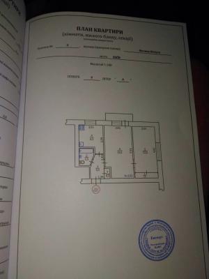 Купить квартиру в Соломенском районе в Киеве - фото № 4