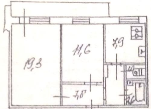 Купить 2 ком. квартиру, 52м2, Бережанская ул., 16а, г.Киев, ID 33218 - фото № 13